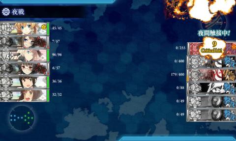 E-7ラスト撃破