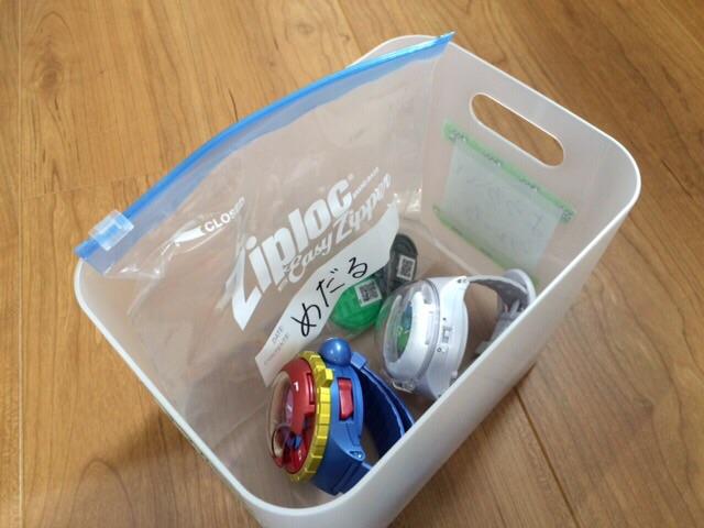 無印良品 スタッキングシェルフ リビング 子供 おもちゃ収納 PPメイクボックス ポリプロピレンメイクボックス 妖怪ウォッチ・メダル収納 ジップロック
