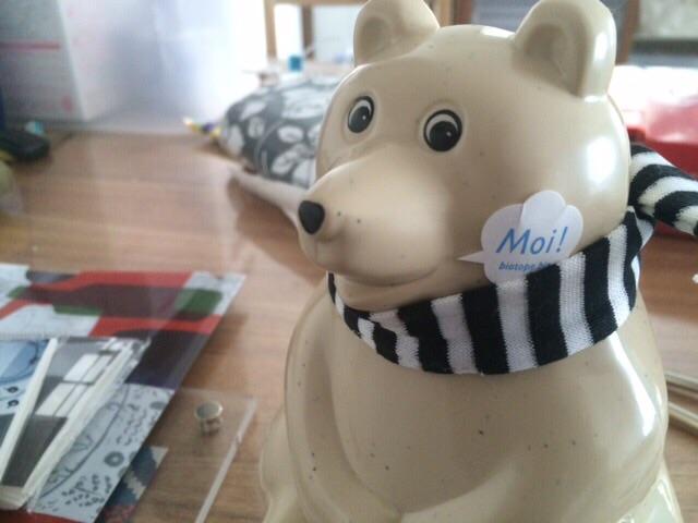MK Tresmer エムケー トレスマー Polar Bear Money Box マフラー付き 北欧インテリア 北欧雑貨 置物 オブジェ