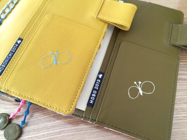 ほぼ日手帳 ミナペルホネン mina perhone ピースpiece 2013 2014 抽選販売当選