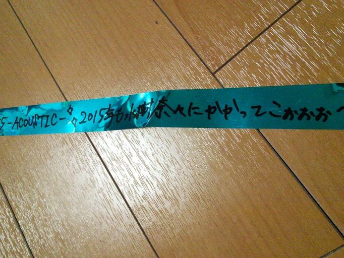 IMG_20150125_211258.jpg
