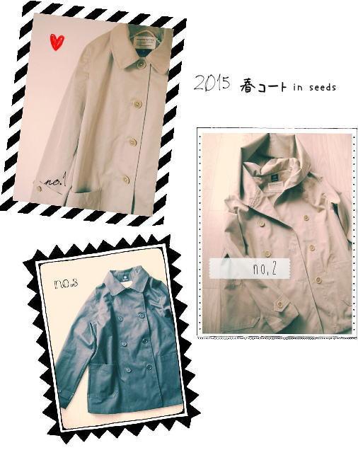 harukoto41.jpg