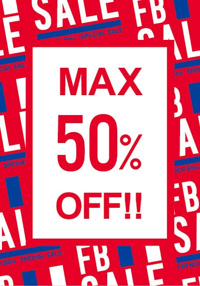 MAX50-blog.jpg