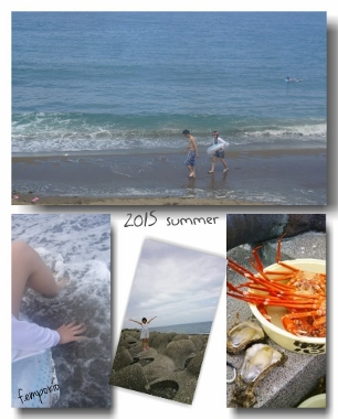 PhototasticCollage-2015-08-14-11-49-02 (306x380)