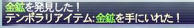 150214FFXI1039b.jpg