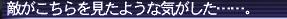 150222FFXI1096b.jpg