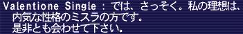 img_20150205_185100.jpg