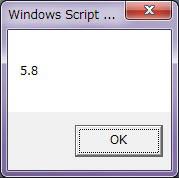 cmd-VBScript-5