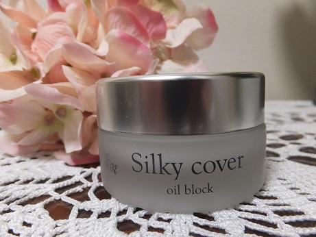 silky (3)