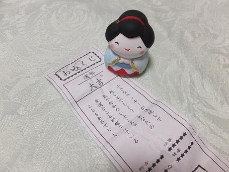 daikichi (2)