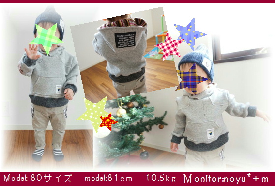 noyu-m-daffuru80.jpg