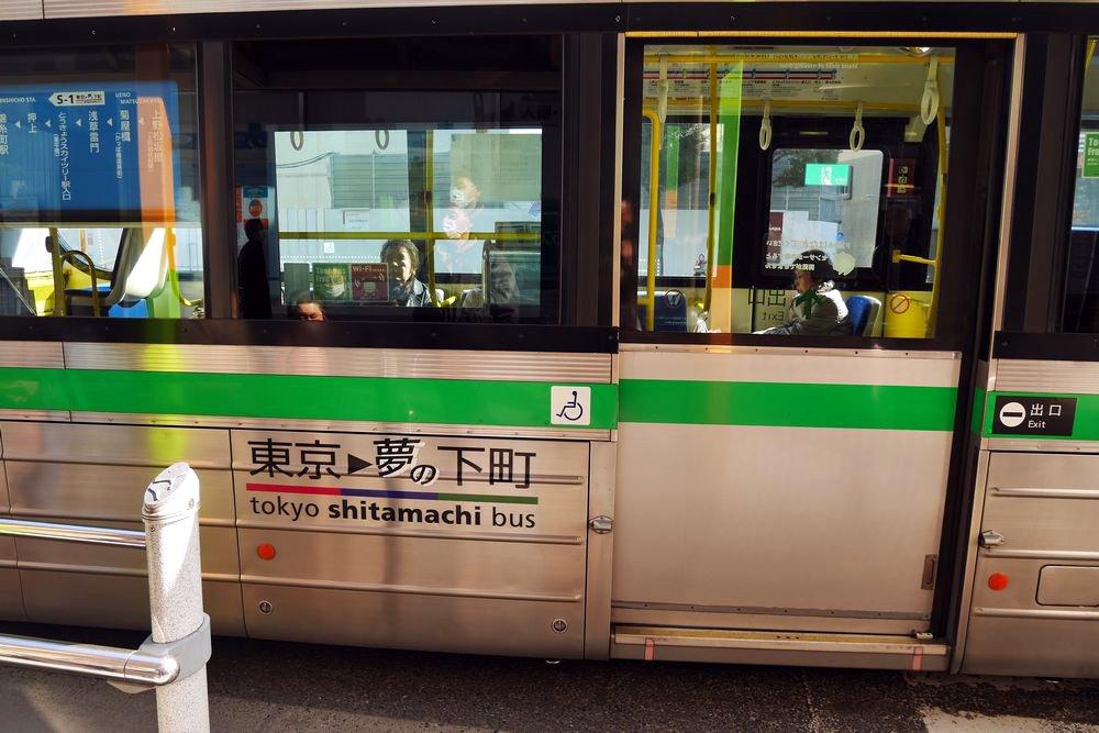 GM1 030-1000