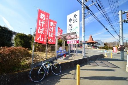 miyagase7.jpg