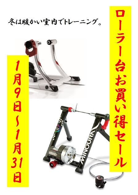 roller11.jpg