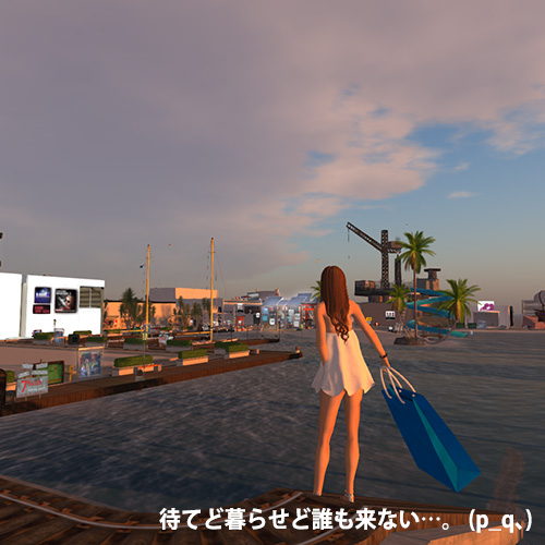 Secondlife TSUKIJI EVENT 鬼ごっこHowTo