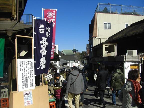 20150131成田 ① (3)