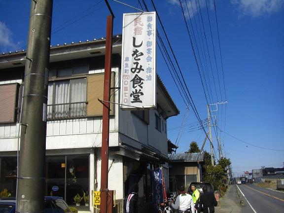20150214kasuichi.jpg