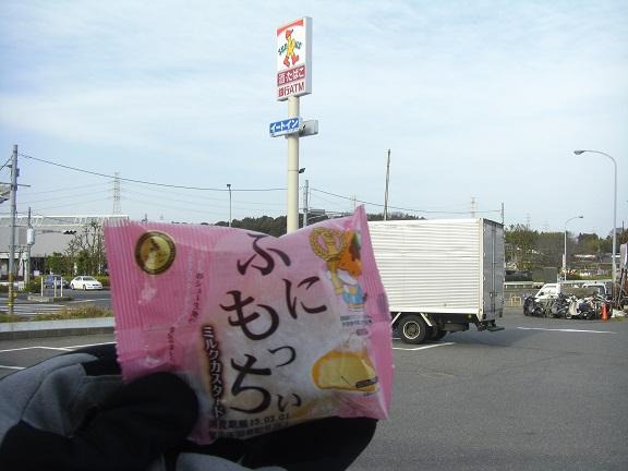 20150228太東崎 その1 (3)