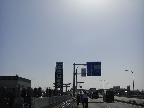 20150228太東崎 その1 (9)