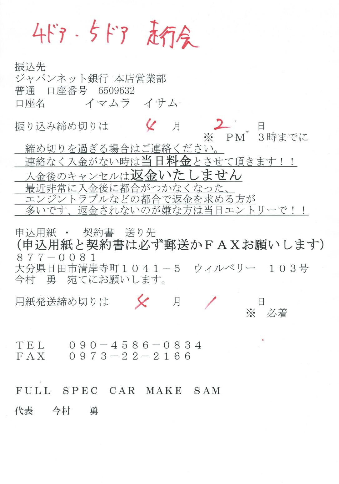 CCI20150225_00001.jpg