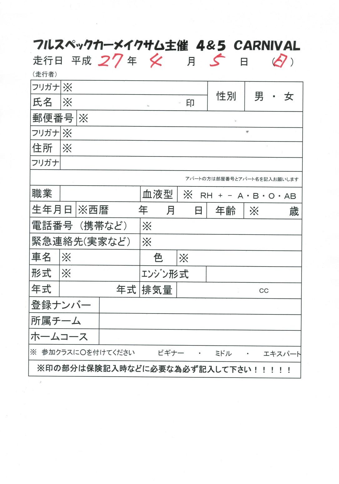 CCI20150225_00003.jpg