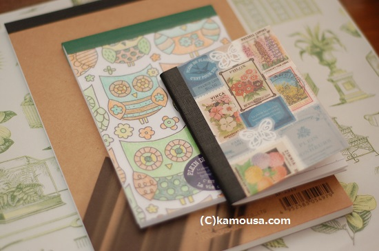 blog0815 (1)