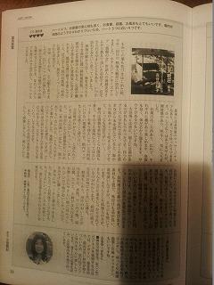 HJC20144.jpg