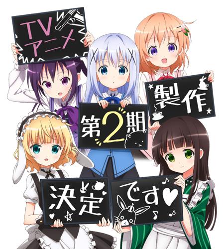 TVアニメ「ご注文はうさぎですか?」第2期製作決定