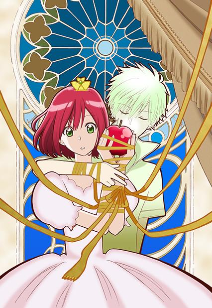 赤髪の白雪姫キービジュアル