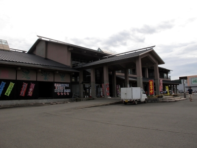 道の駅 東由利 黄桜温泉 湯楽里