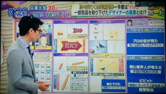 news_1439559694_102.jpg