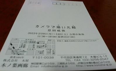 DSC_3121-1.jpg