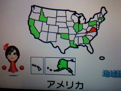 アメリカ地域