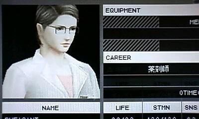 「いにしえのゲーマー」みゆのゲーム部屋-女医1