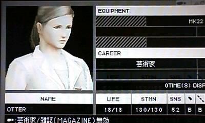 「いにしえのゲーマー」みゆのゲーム部屋-女医2