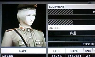 「いにしえのゲーマー」みゆのゲーム部屋-女兵士1