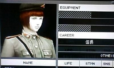 「いにしえのゲーマー」みゆのゲーム部屋-女兵士2