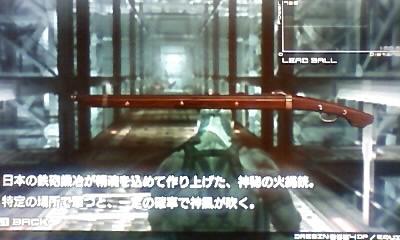 「いにしえのゲーマー」みゆのゲーム部屋-TANEGASIMA