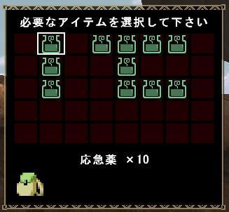 「いにしえのゲーマー」みゆのゲーム部屋