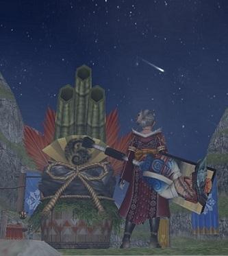 門松と流れ星