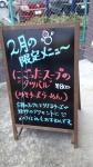 燵家製麺 案内 15.2.8