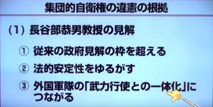 【櫻LIVE】第140回 - 百地章・日本大学法学部教授 × 櫻井よしこ