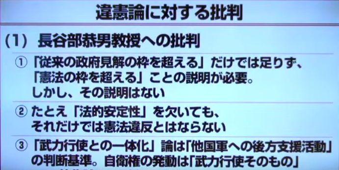 【櫻LIVE】第140回 - 百地章・日本大学法学部教授 × 櫻井よしこ2
