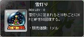 20150817_05