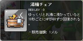 20150817_09