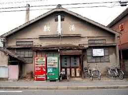syouwanoyu3.jpg