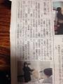 四国新聞3