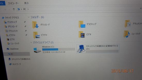 P8171652d.jpg