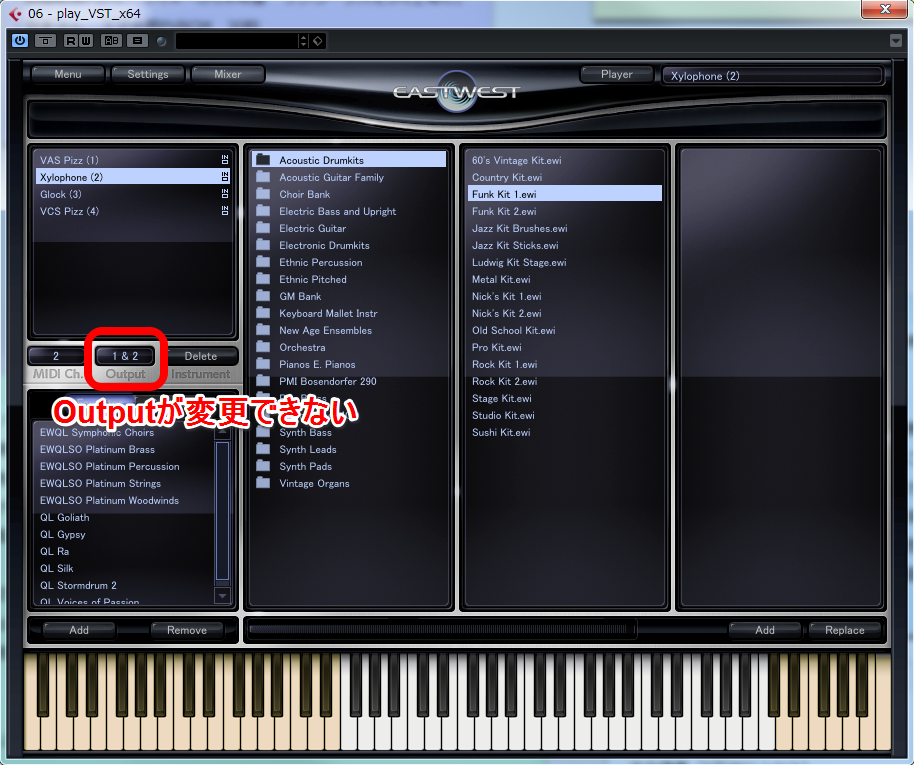 cubase_play.png