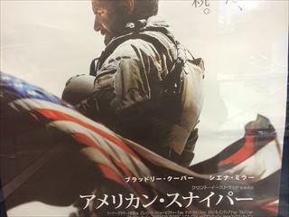 american snaiper_R